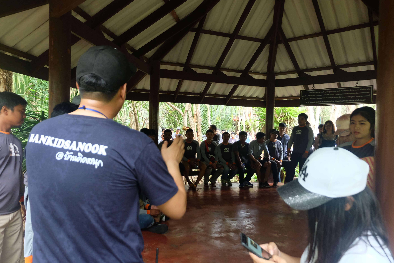 รับจัดกิจกรรม สัมมนา สันทนาการ Walk Rally, CSR ท่องเที่ยว