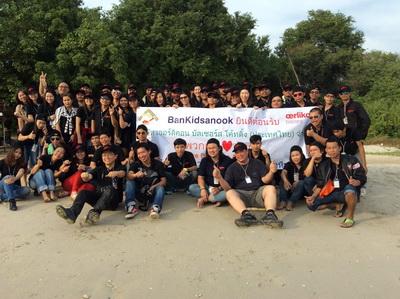กิจกรรม สันทนาการ & Walk Rally, CSR, สัตหีบ, จ. ชลบุรี