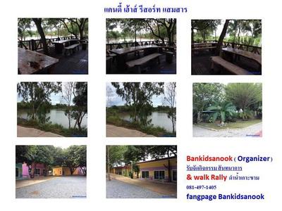 Candy House Resort Samaesarn, Sattahip, Chonburi - แคนดี้ เฮ้าส์ รีสอร์ท แสมสาร, สัตหีบ, จ. ชลบุรี